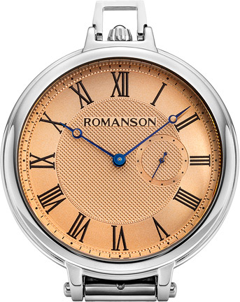 Карманные часы мужские Romanson PX9A02MMW серебристые
