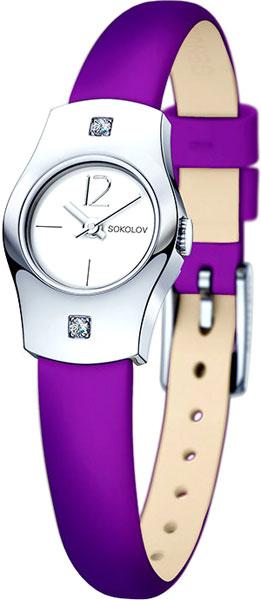 Наручные часы кварцевые женские SOKOLOV 123.30.00.001