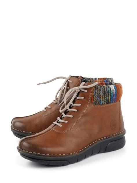 Ботинки женские Rieker 73341 бежевые 39 RU