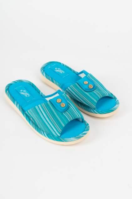 Домашние тапочки женские Effa 74685 голубые 36 RU