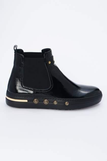 Ботинки женские Baldinini 948016TNAPL000000RNX черные 38 RU