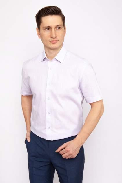 Рубашка мужская Kanzler 19S-SCR03RSS/05, фиолетовый