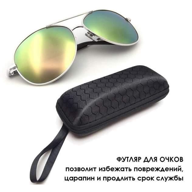 Очки авиаторы с чехлом Lumo LU-AV-02
