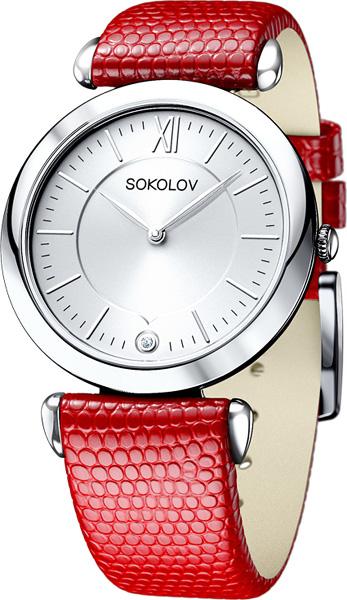 Наручные часы кварцевые женские SOKOLOV 105.30.00.000