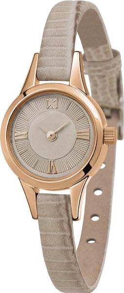 Наручные часы кварцевые женские Ника 0303.0.1.83
