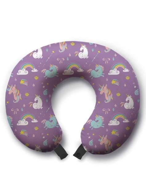 Дорожная подушка JoyArty Вселенная единорогов фиолетовая