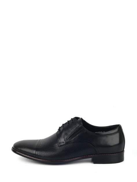 Туфли мужские Giovanni Bruno B15-D504E-10A черные 43 RU