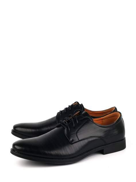 Туфли мужские BERTEN BSL20-552B черные 48 RU