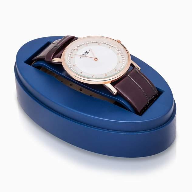 Наручные часы женские SKAZKA Natali Romanovoi 43606