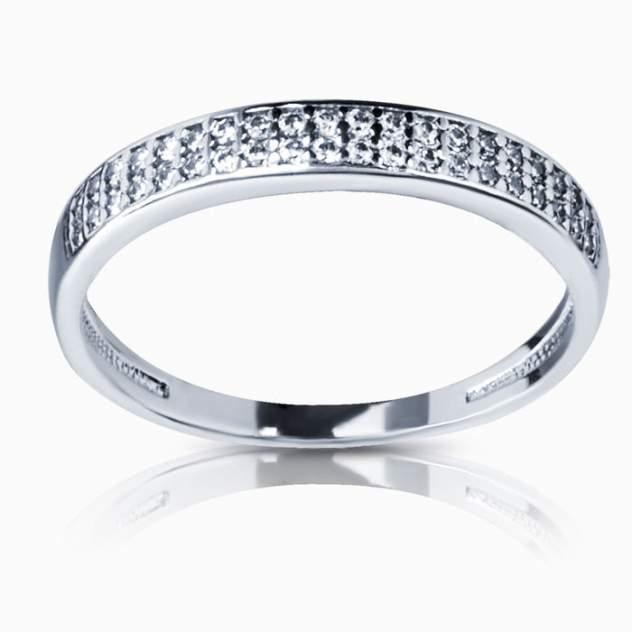 Кольцо женское Skazka 48067 р.18