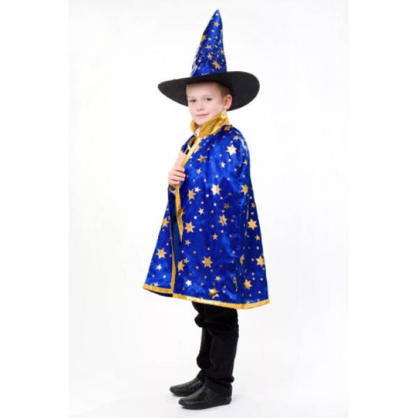 Карнавальный костюм Lemon Tree Звездочет, цв. синий р.122
