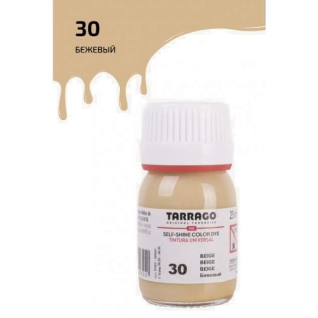 Краситель для всех видов гладких кож Tarrago COLOR DYE 25мл TDC01/030 бежевый