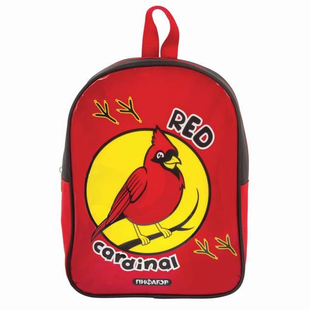 Рюкзак детский Пифагор Красный кардинал, 30х23х9 см, 227960