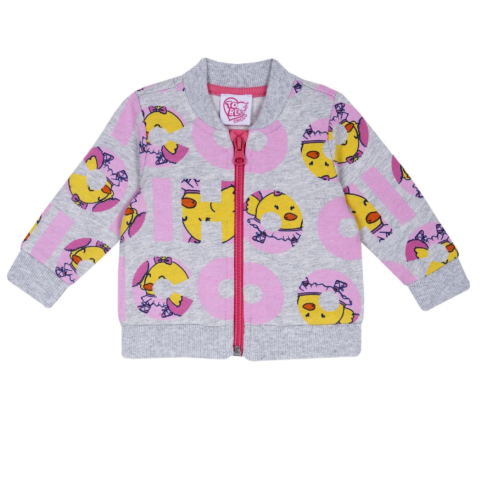 Купить 9009406, Толстовка для девочек Chicco на молнии, цвет серый, размер 74, Кофточки, футболки для новорожденных