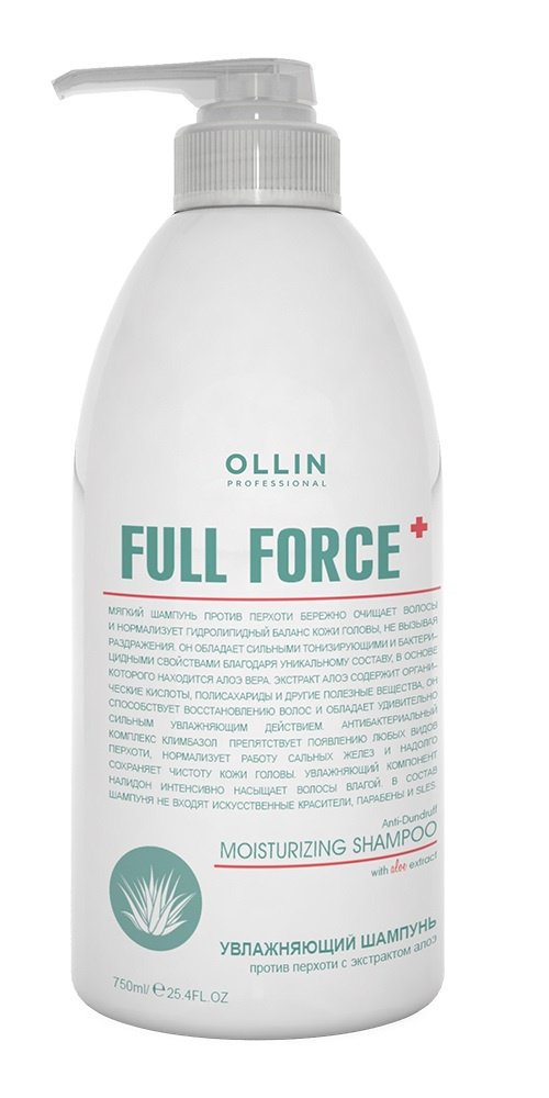 Шампунь FULL FORCE против перхоти Ollin PROFESSIONAL увлажняющий с экстрактом алоэ 750 мл