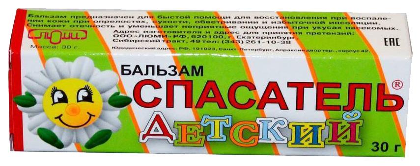 Купить Бальзам Спасатель детский 30 гр N1, Люми ООО