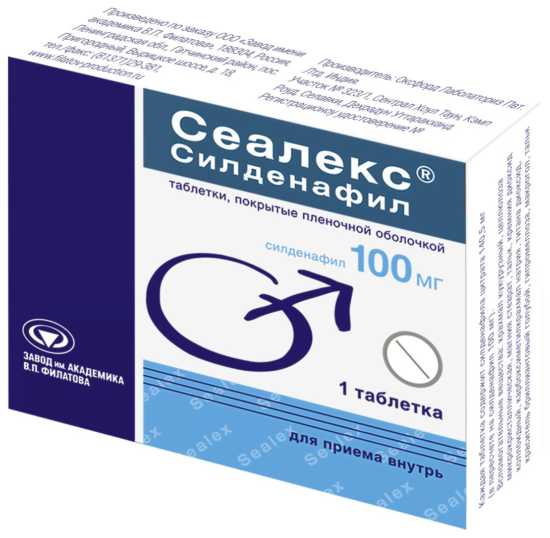 Сеалекс Силденафил таблетки, покрытые пленочной оболочкой