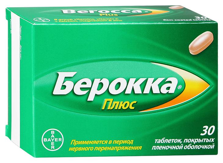 Купить Берокка Плюс таблетки, покрытые пленочной оболочкой 30 шт., Bayer