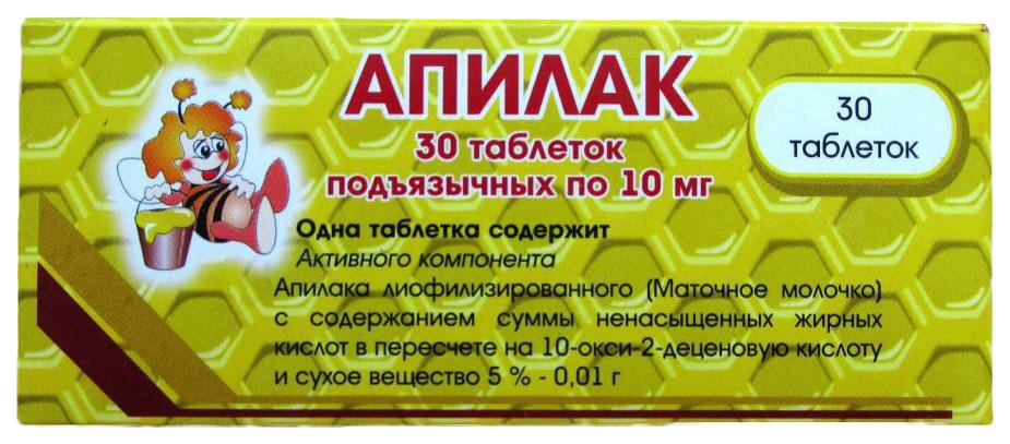Апилак таблетки подъяз.10 мг N30