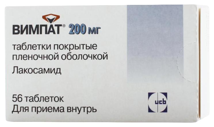 Вимпат таблетки, покрытые пленочной оболочкой 200 мг №56