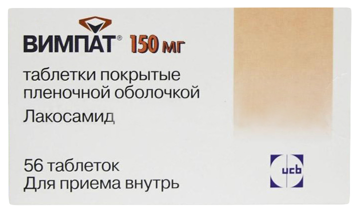 Вимпат таблетки, покрытые пленочной оболочкой 150 мг №56