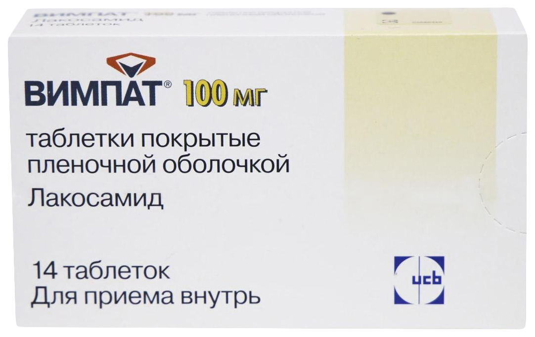 Вимпат таблетки, покрытые пленочной оболочкой 100 мг №14