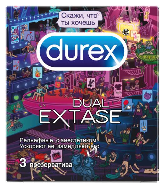 Купить Dual Extase, Презерватив Дюрекс Дуал Экстаз Дудл №3, Reckitt Benckiser