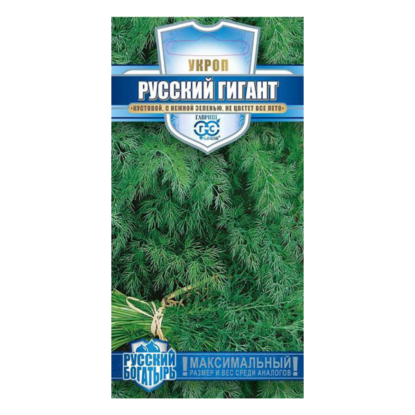 Семена Укроп Русский гигант, 2 г Гавриш