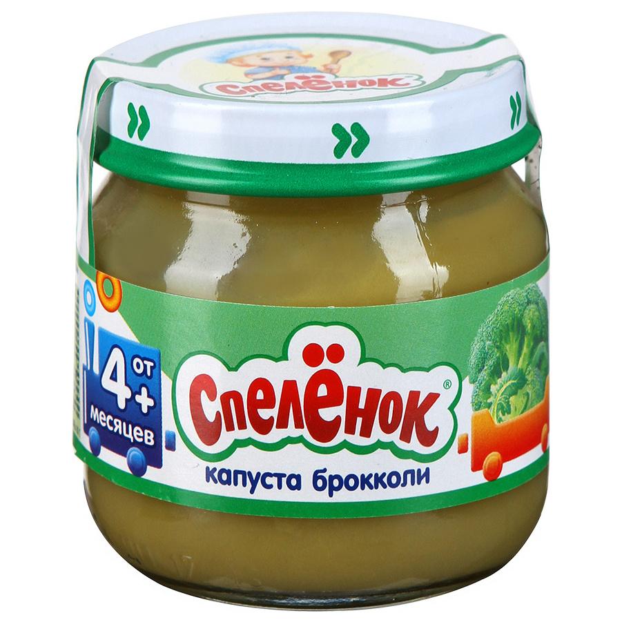 Капуста-брокколи, Пюре овощное Спелёнок Капуста брокколи с 4 месяцев 80 г, Спеленок, Овощное пюре  - купить со скидкой