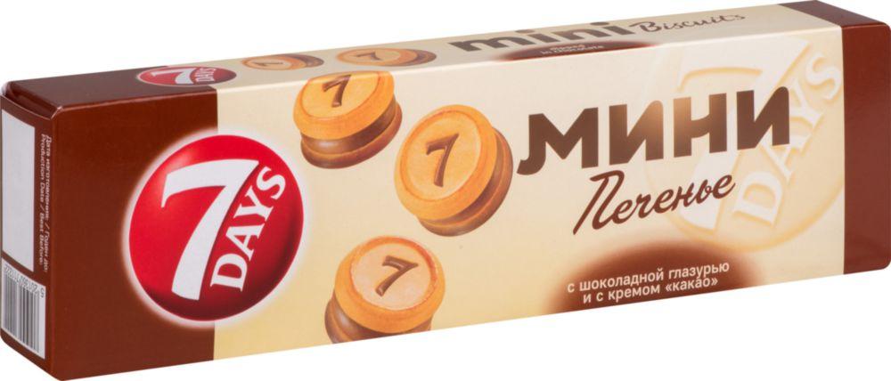 Печенье сдобное 7 Days мини с шоколадной глазурью и с кремом какао 100 г
