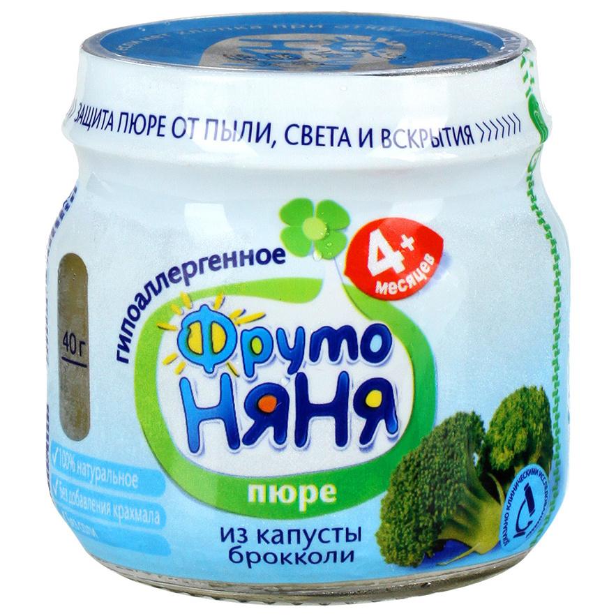 Пюре овощное ФрутоНяня Из брокколи с
