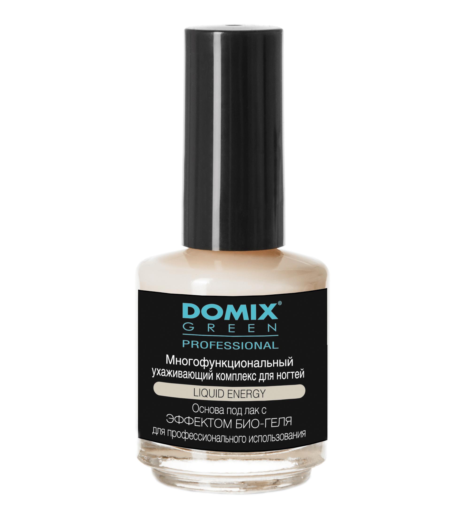 Купить Domix ухаживающий многофункциональный для ногтей, 17 мл, Domix Green Professional