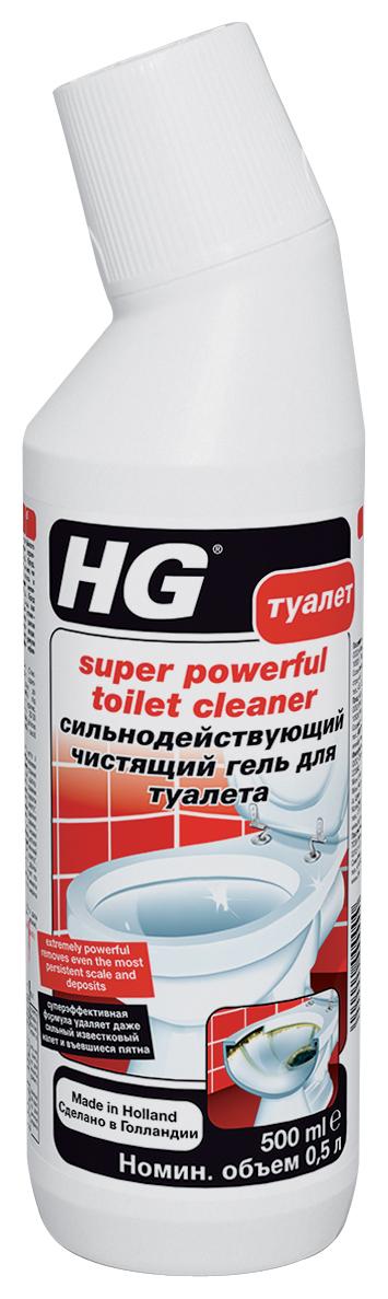 Гель HG сильнодействующий чистящий для туалета