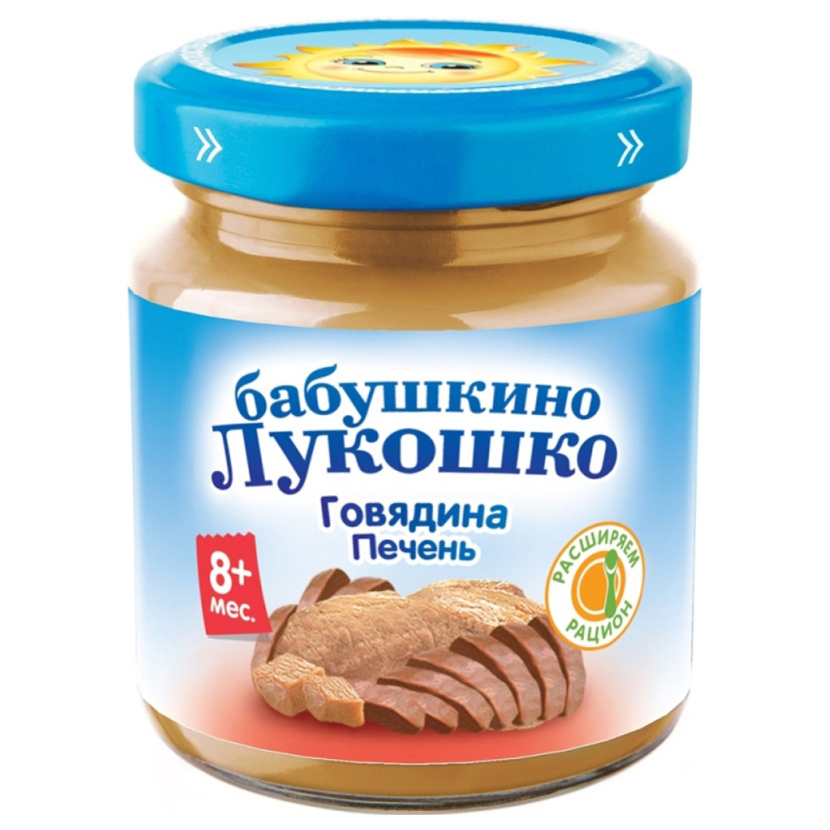 Пюре мясное Бабушкино Лукошко Говядина-печень с 8 мес. 100 г фото