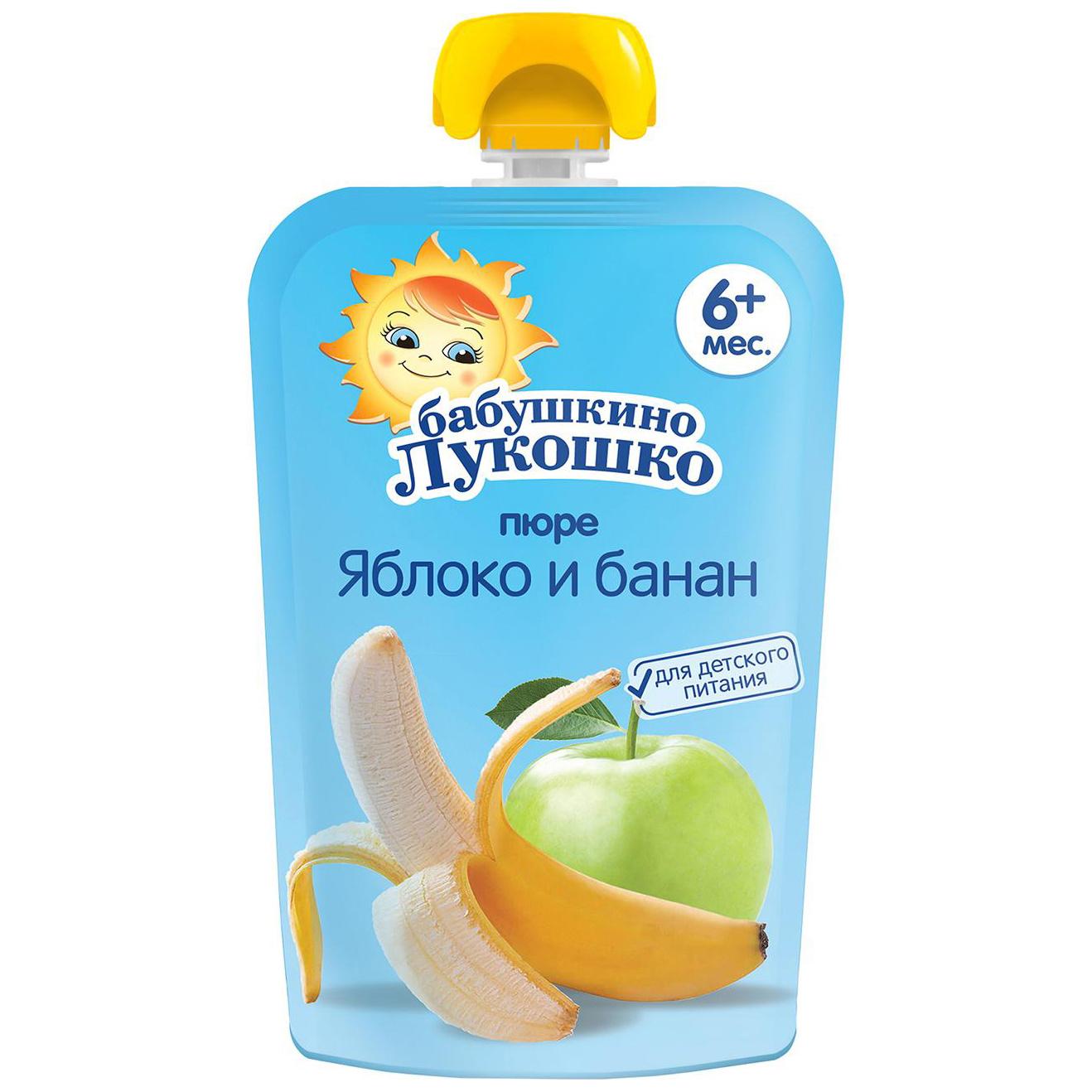 Купить Пюре фруктовое Бабушкино Лукошко Яблоко-банан с 6 мес. 90 г,