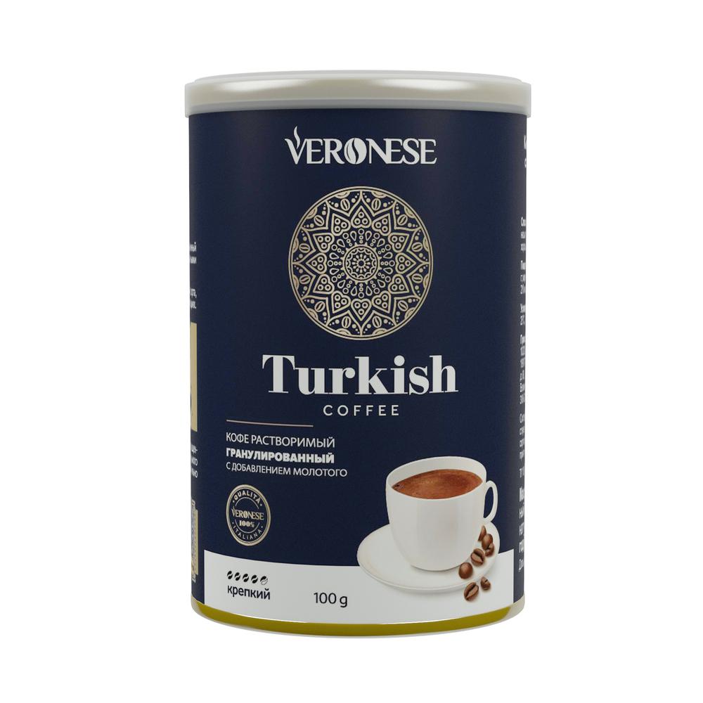 Растворимый гранулированный кофе Veronese Turkish с добавлением молотого 100 г