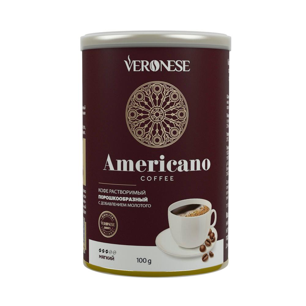 Растворимый порошкообразный кофе с добавлением молотого Veronese Americano 100 г фото