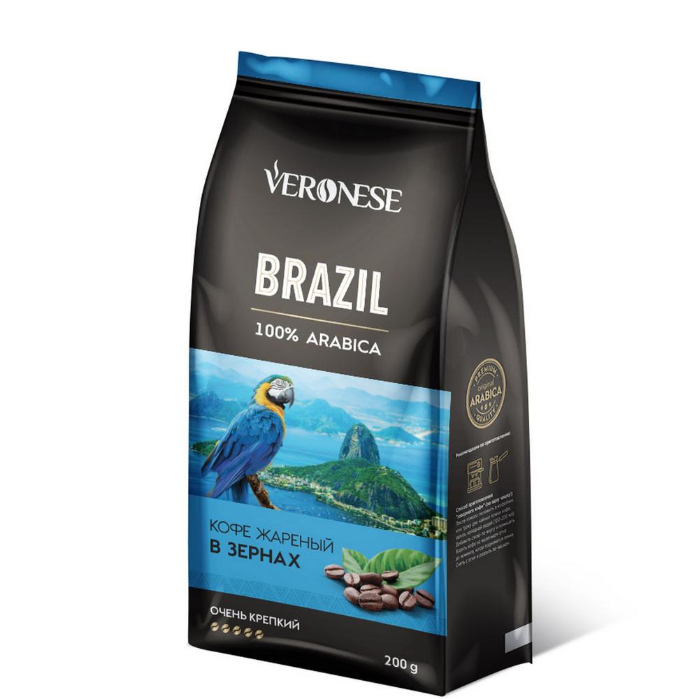 Кофе в зернах Veronese Brazil 200 г
