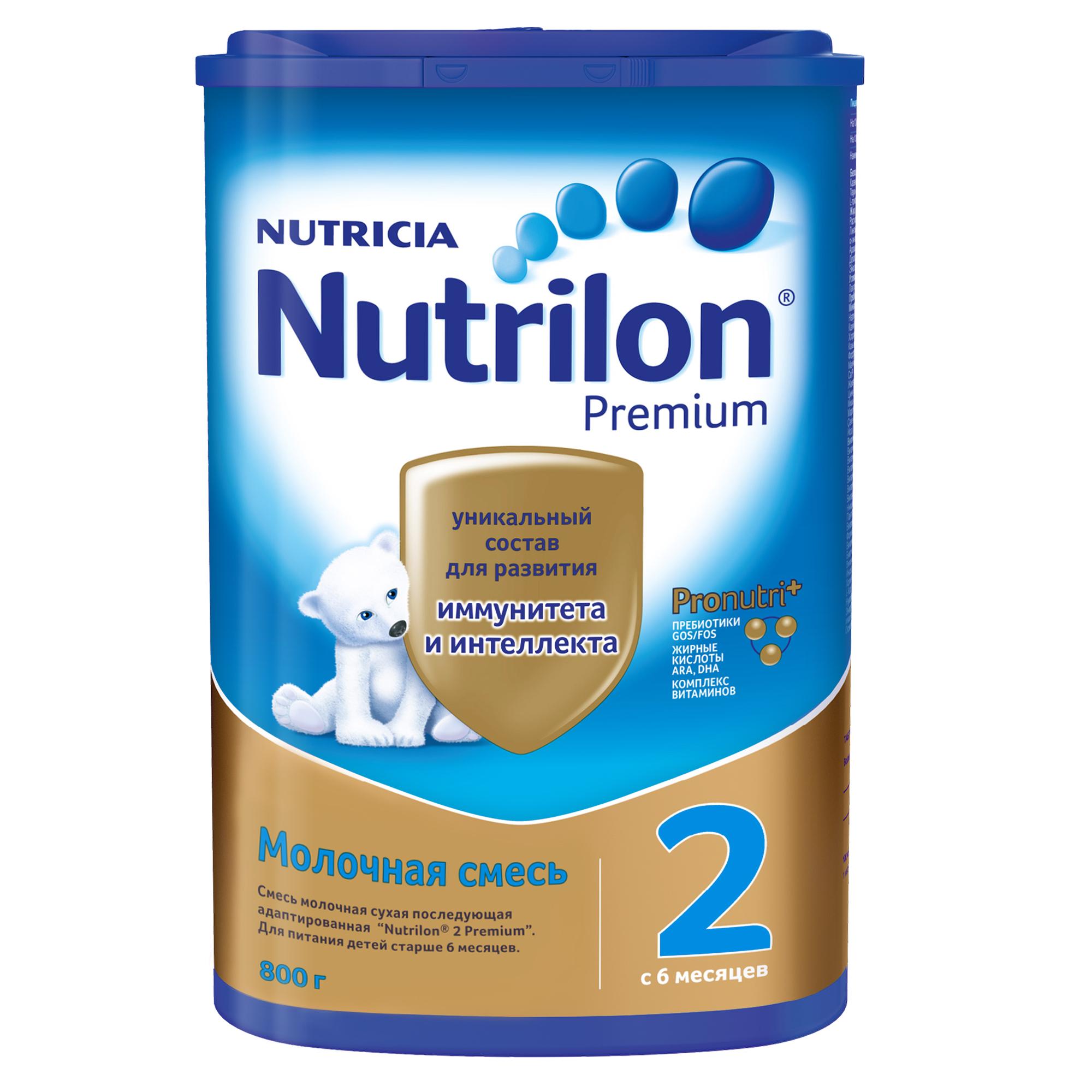 Молочная смесь Nutrilon Premium 2 от
