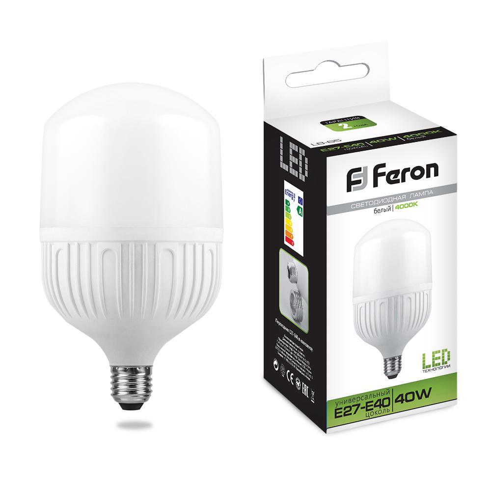 Лампа светодиодная FERON 25819