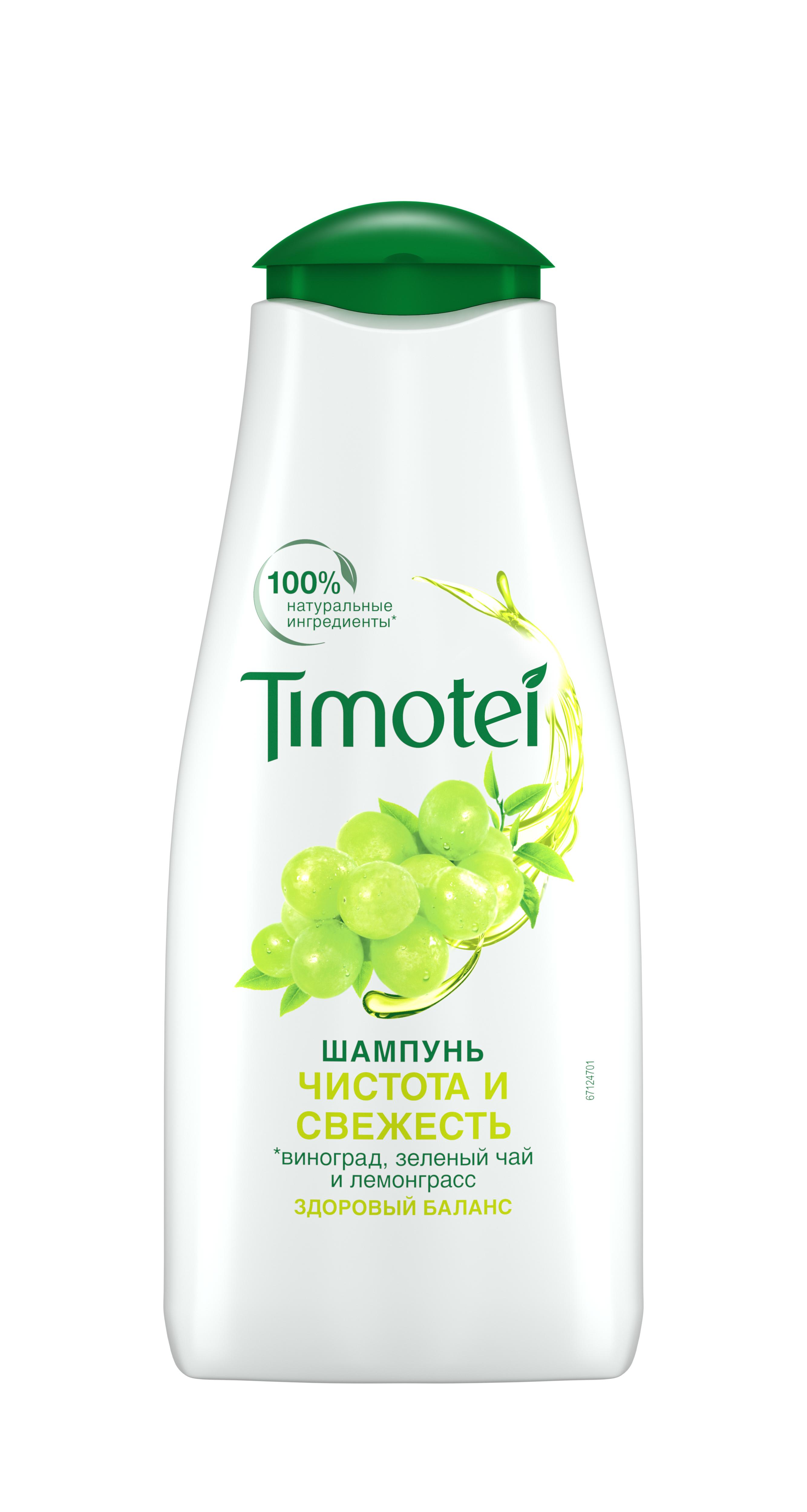 Шампунь Timotei Здоровый баланс 400 мл
