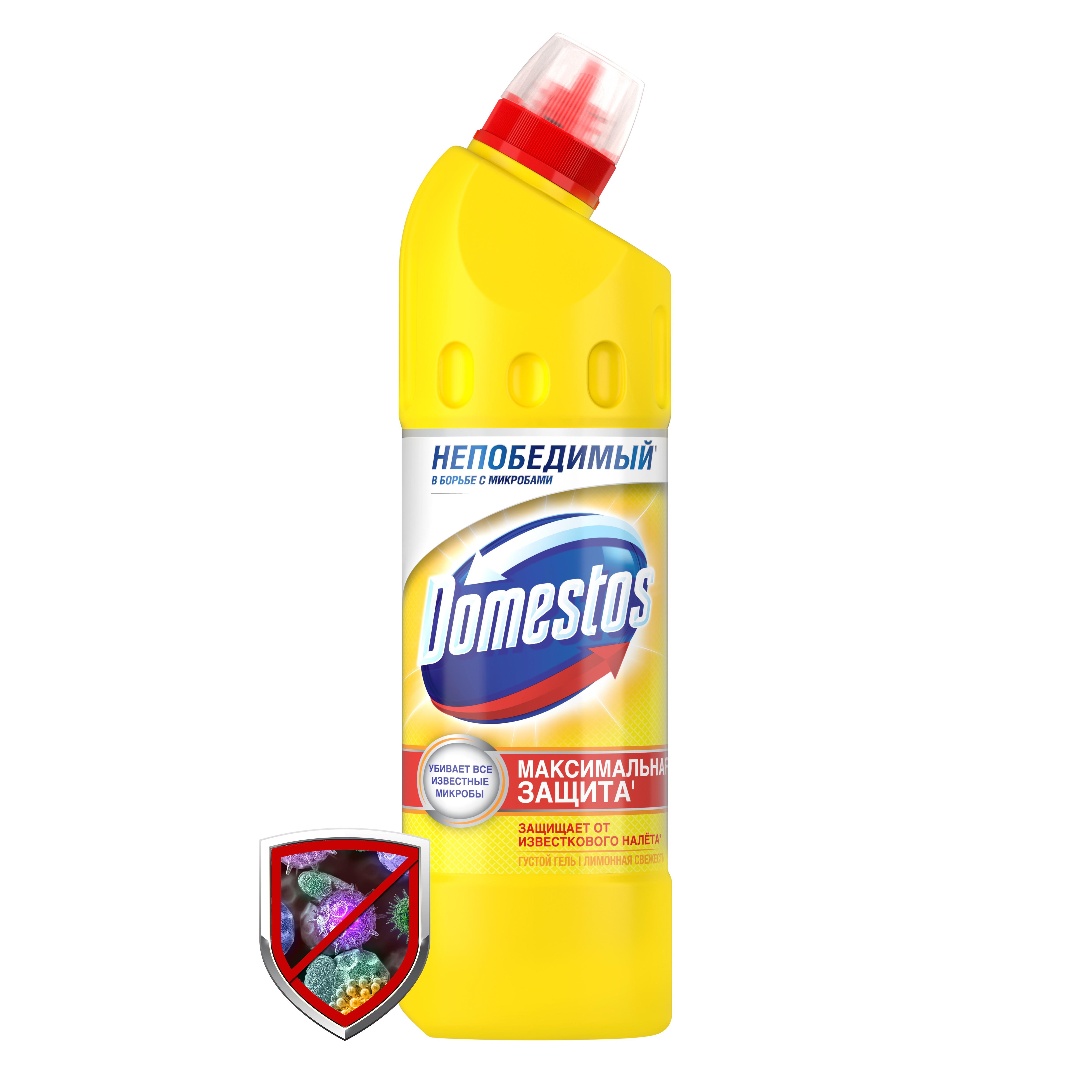 Универсальное чистящее средство Domestos лимонная свежесть
