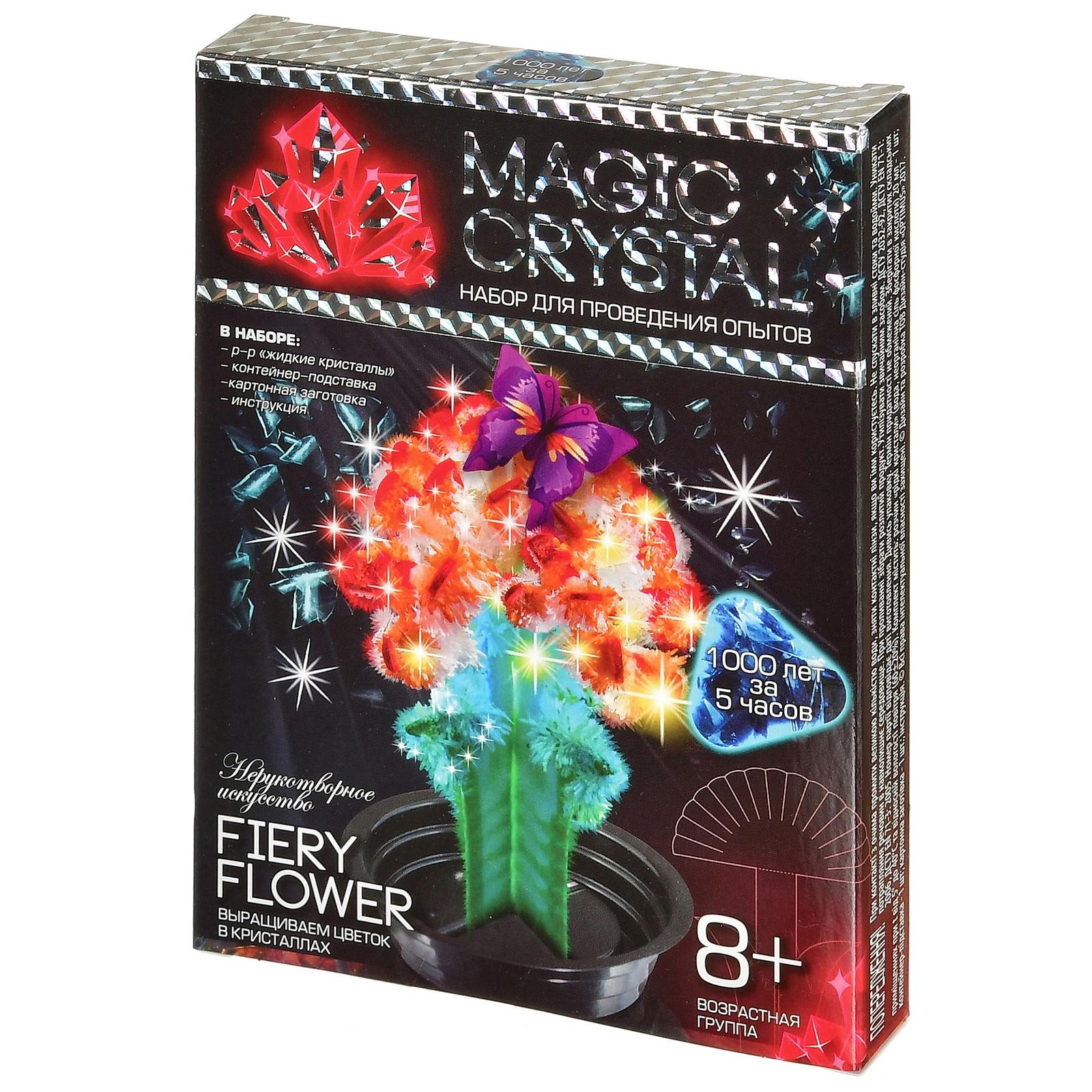 Купить DANKO TOYS Набор для проведения опытов №8 Нерукотворное искусство. Fiery flower OMC-01-08, Наборы для опытов