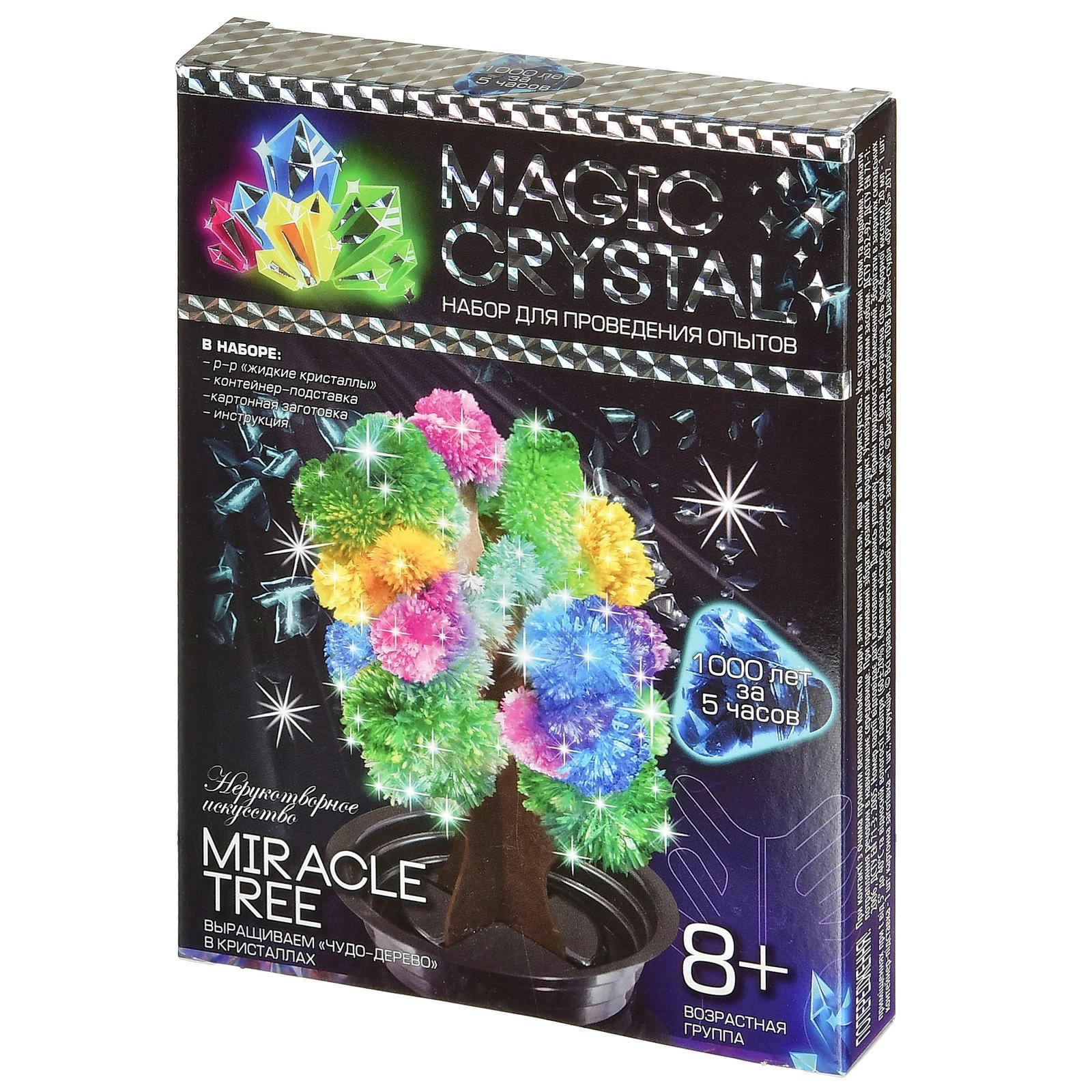 Купить DANKO TOYS Набор для проведения опытов №4 Нерукотворное искусство. Miracle tree OMC-01-04, Наборы для опытов