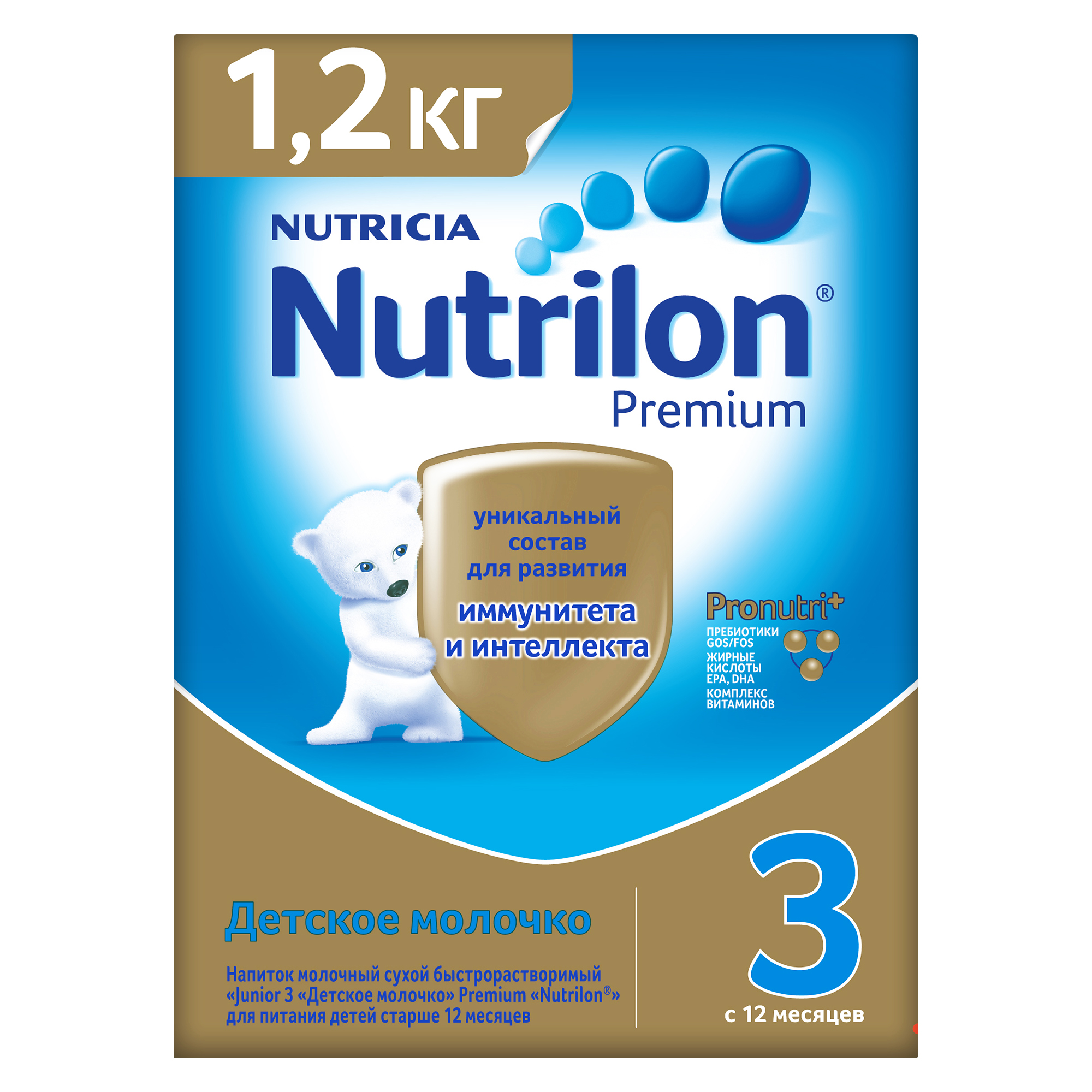 Молочная смесь Nutrilon Premium 3 от года 1200 г фото