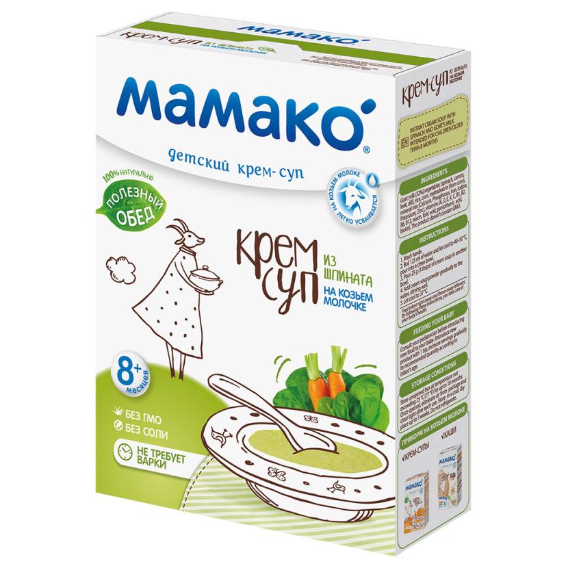 Суп Мамако Овощной из шпината на козьем