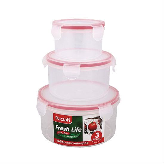 Набор контейнеров для пищевых продуктов 3 шт. круглые Paclan по цене 269