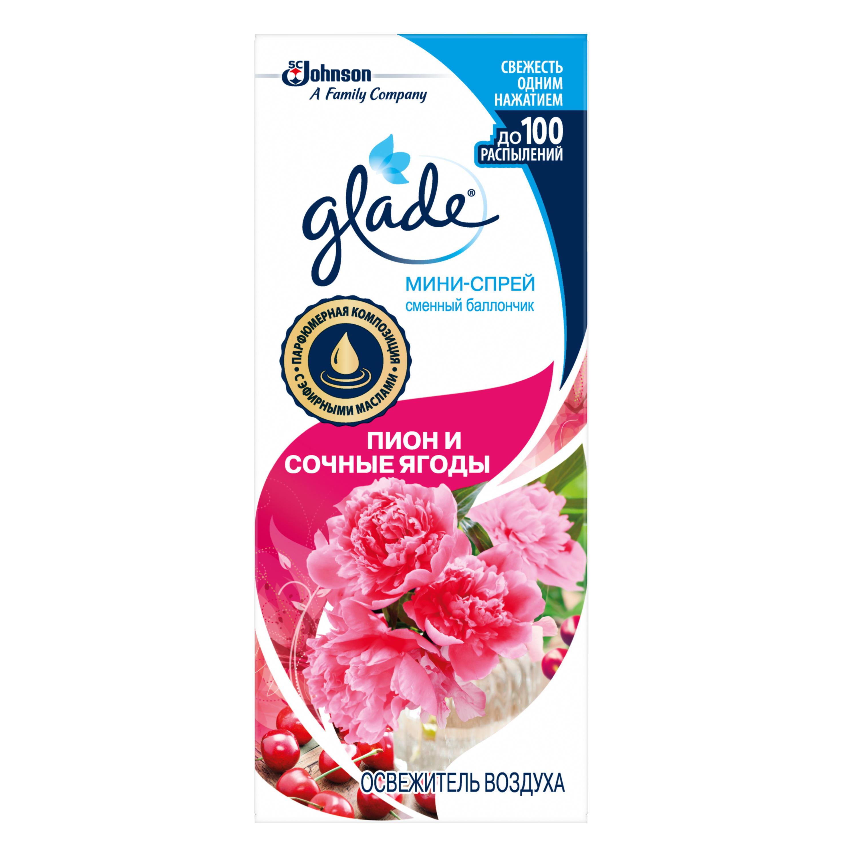 Освежитель воздуха Glade мини-спрей сменный баллон пион и сочные ягоды 12*10 мл
