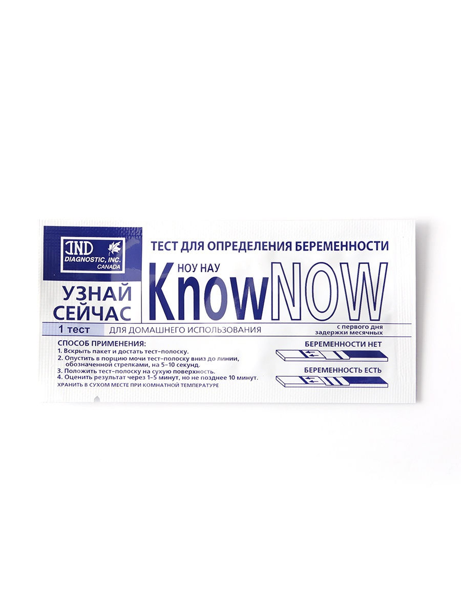 Тест полоска IND Diagnostic KNOW NOW