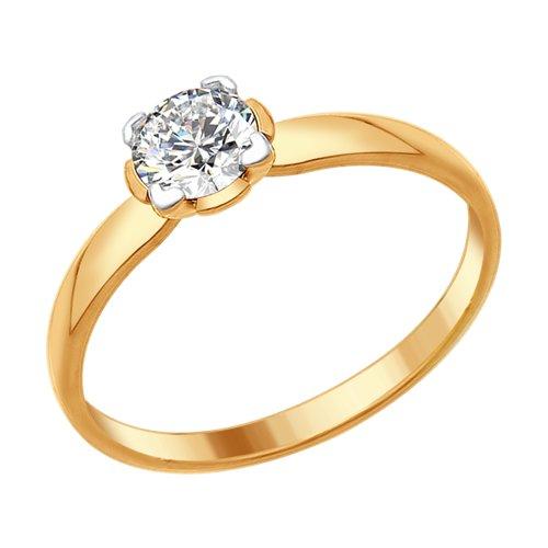 Кольцо женское SOKOLOV из серебра со Swarovski Zirconia 89010081 р.15.5